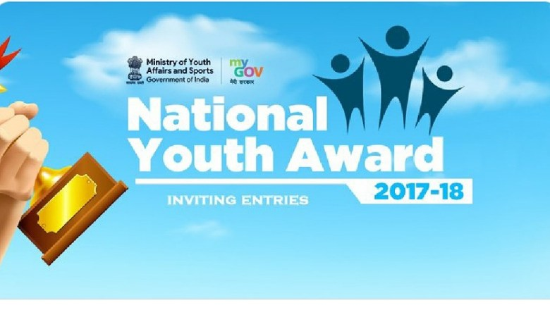 Youth affairs & sports ministry invites application for National Youth Award