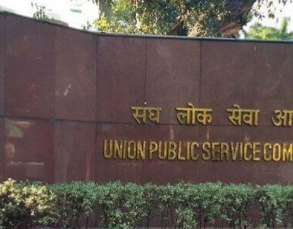 UPSC Gears up Personaltiy Tests for the Civil Services Examination 2019