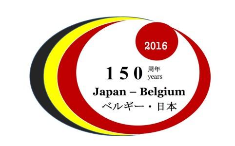 lfb_008_logo1
