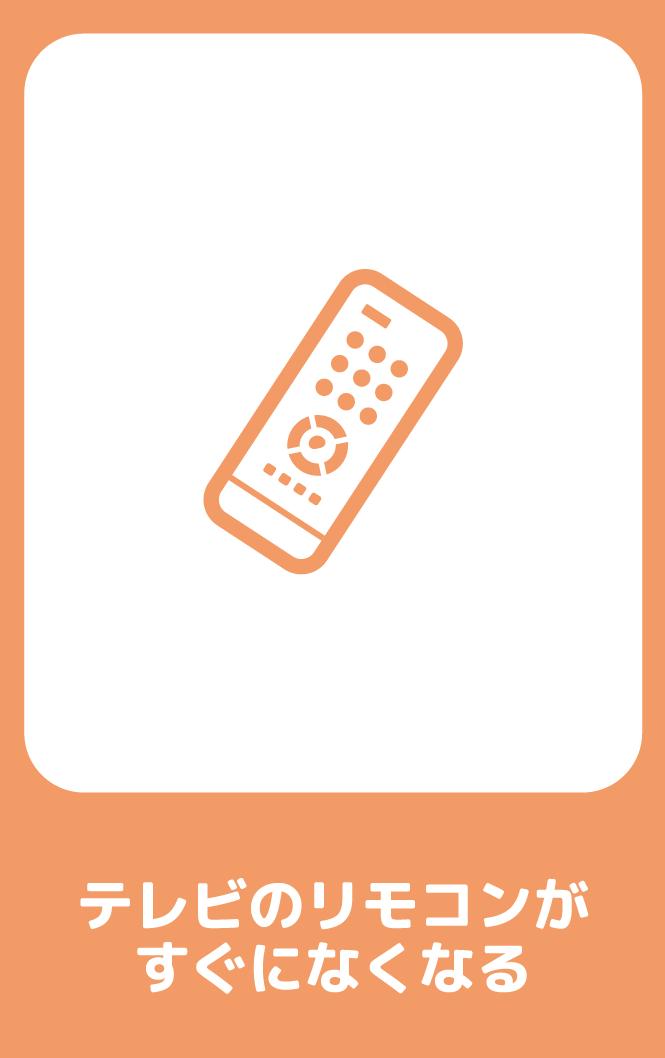 storycard04