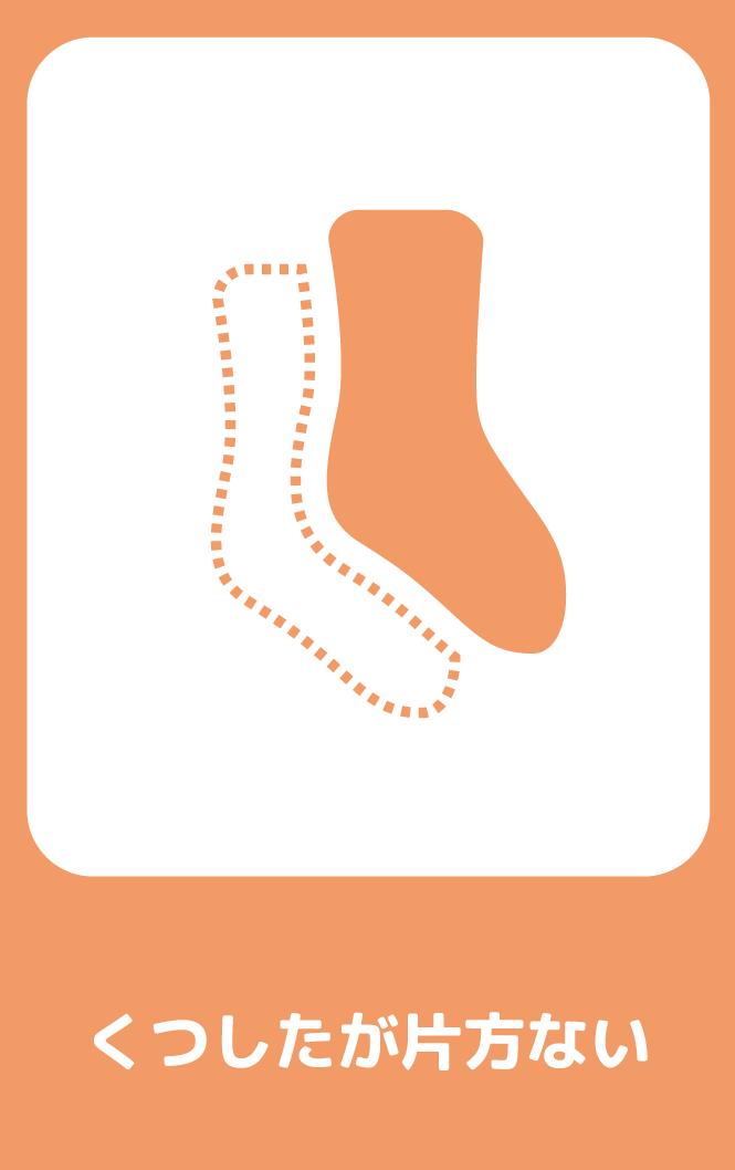 storycard18