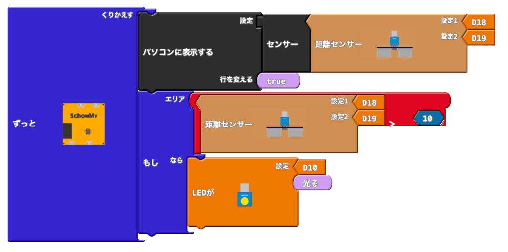 スクリーンショット 2019-12-19 0.34.32