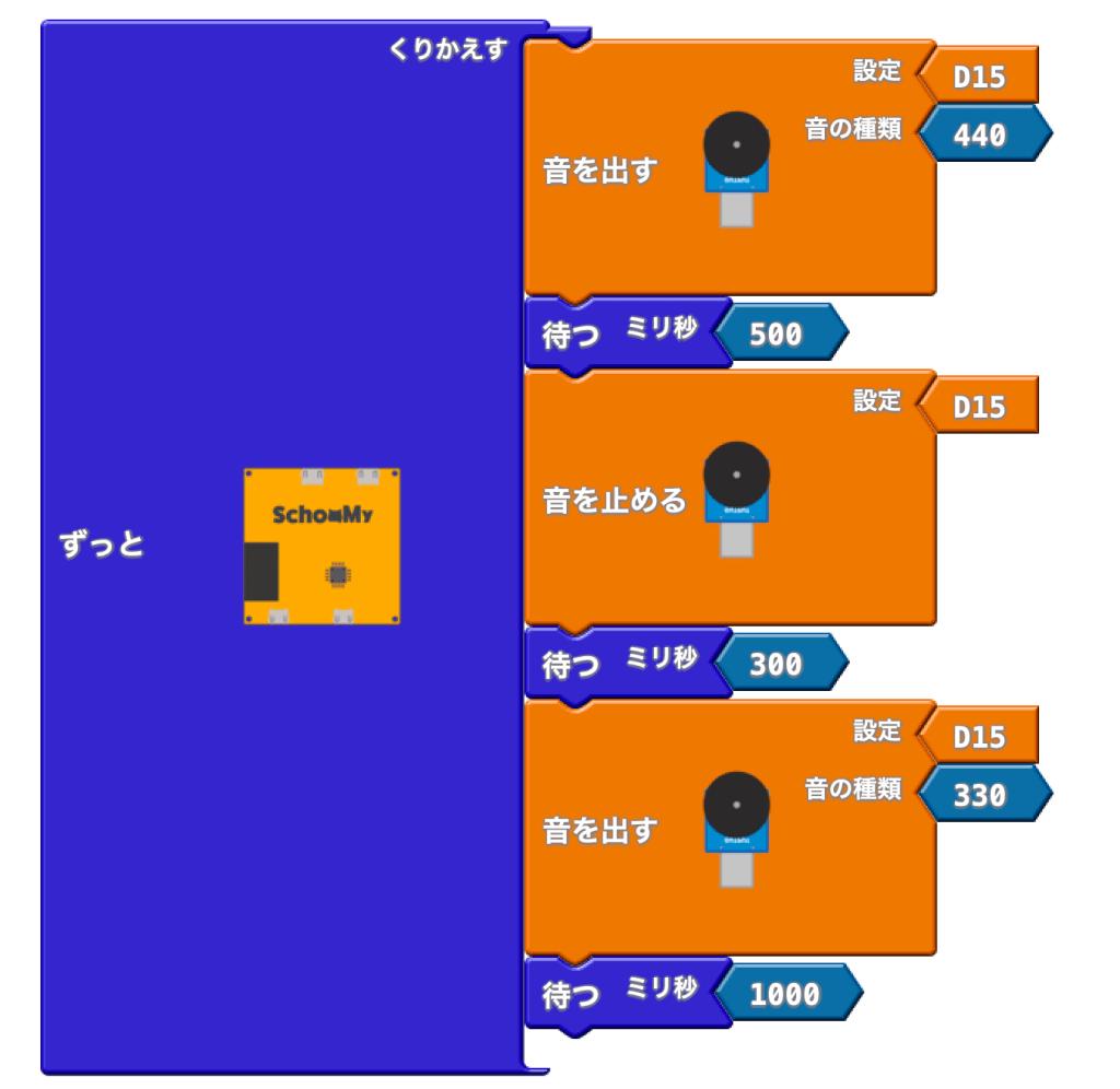 05_speaker