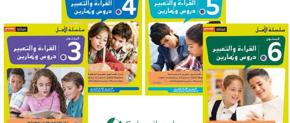 Arabisch-text