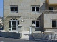 Residence Alvisse-Berger, Mondor