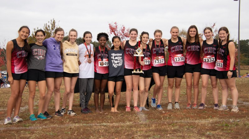 2020 Girls Cross Country Champions