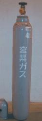 窒素ボンベ(高さ約 1 m)