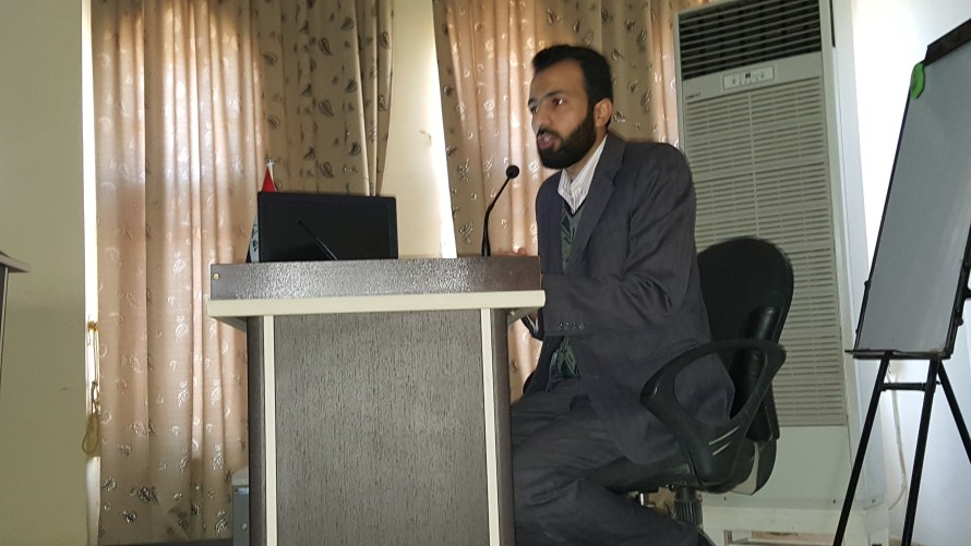 سمنار م.م.حيدر رضا 28-12-2016