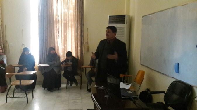 سمنار د خالد 31-1-2016