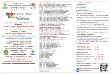 المؤتمر العلمي التاسع