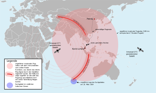 Theoretical_Search_Area_MH370_svg
