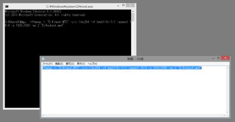 handycam_into_useful_movie_run_command