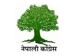 नेपाली कांग्रेस