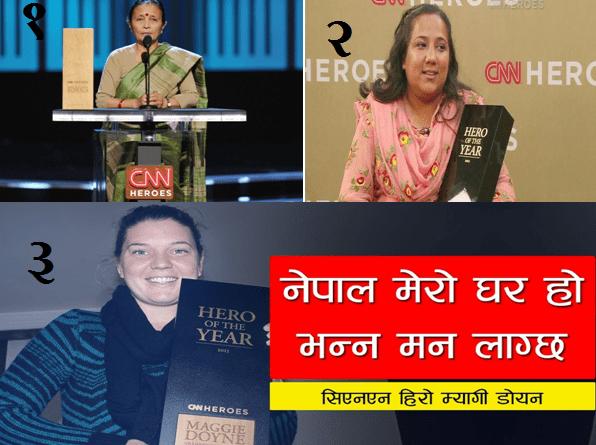 Winner of Nepalese CNN Hero