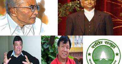 raman magsaysay award winners of Nepal