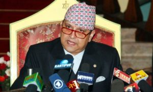 Former King Gyanendra Shah speaking