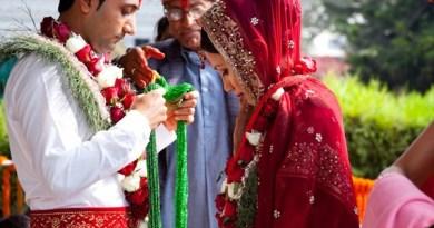 विवाह
