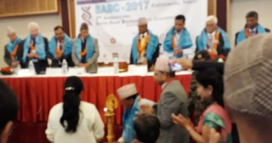 बिज्ञान तथा प्रबिधि मन्त्री प्रेमबहादुर सिंहद्वारा तेस्रो अन्तराष्ट्रिय दक्षिण एसिया स्तरीय जैविक प्रबिधि सम्मेलनको समुद्घाटन