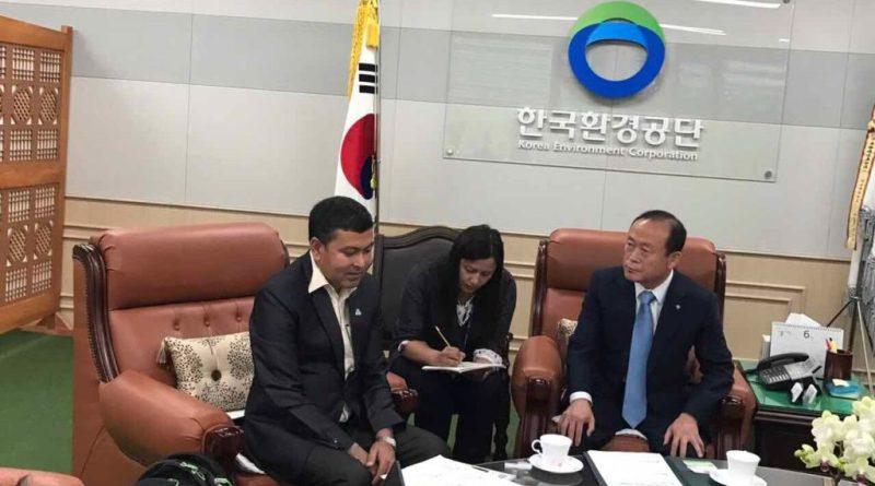 दक्षिण कोरियाको वातावरण कर्पोरेशनले नेपालको वातावरण मन्त्रालयलाई १ करोड भन्दा बढि आर्थिक सहयोग गर्ने