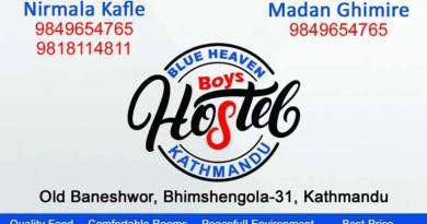 BHB Hostel