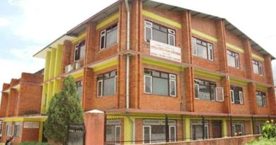 National Forensic Lab
