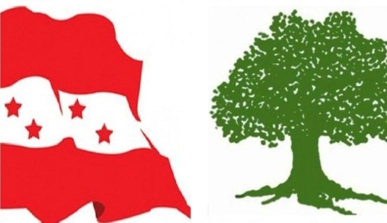 नेपाली काँग्रेस