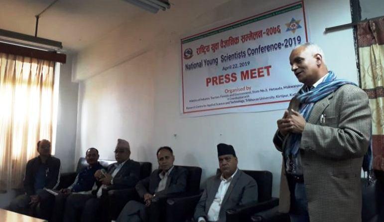 राष्ट्रिय युवा वैज्ञानिक सम्मेलन