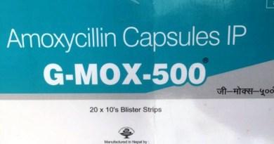 एन्टीबायोटिक्स एमोक्सिसिलिन