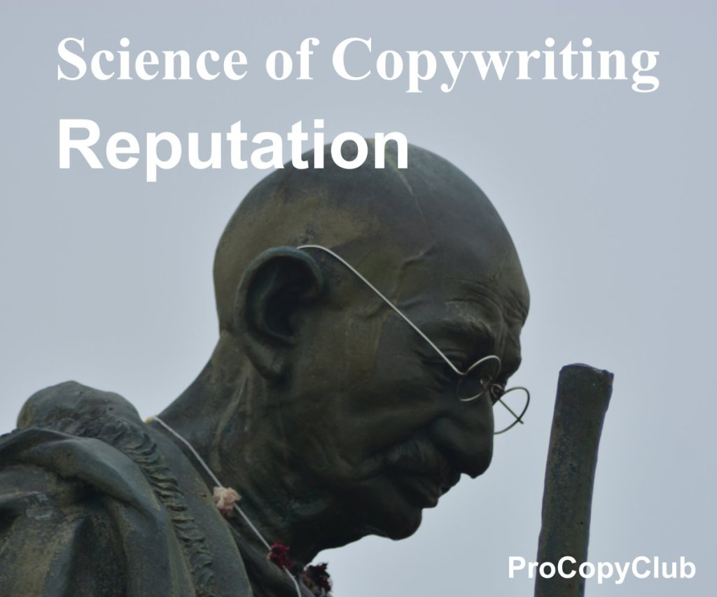 reputation and copywriting - image of ghandi