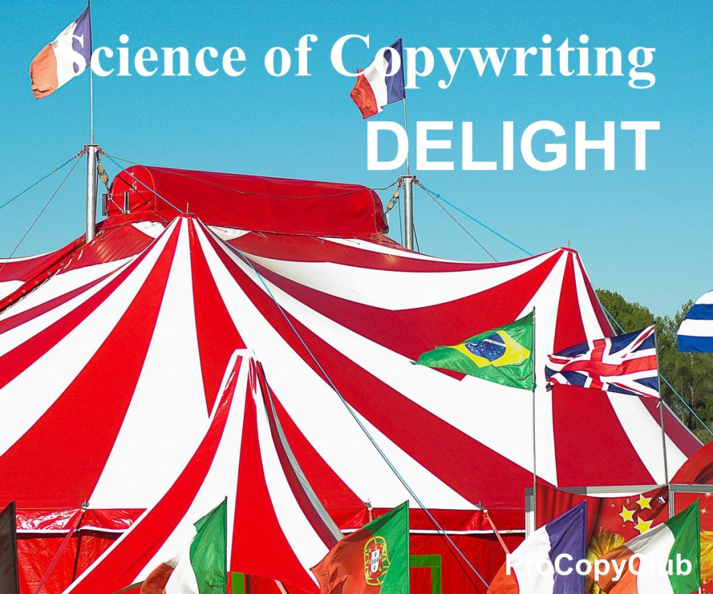 copy must delight and entertain - image of circus