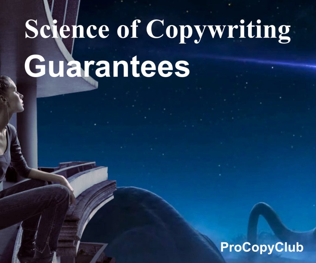 How To Think About Writing Compelling Guarantees That Won't Cost You The Company