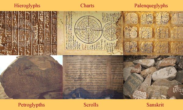 ancient_language_m