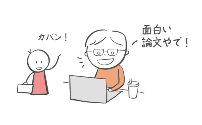 jp_sol004_illu_01