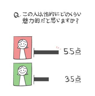 jp_sol010_illu_02