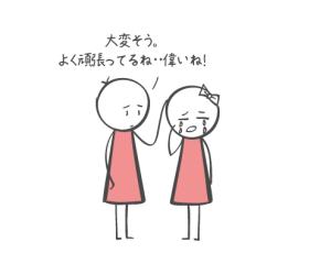 sol044_illu_01