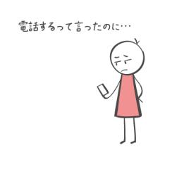 sol048_illu_05