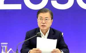 Fundação para sociedade neutra em carbono é o novo projeto da Coreia do Sul