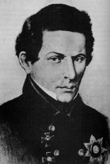 Image result for lobachevsky