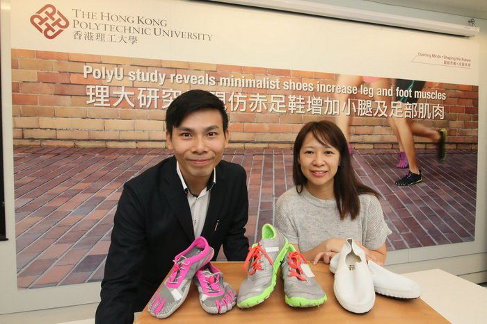 Dr Roy Cheung, Assistant Professor in PolyU's Department of Rehabilitation Sciences, together with his team, recruited 38 runners, with a mean age of 35, from local running clubs. Credit: Image courtesy of Hong Kong Polytechnic University
