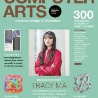 Computer Arts - January 2020