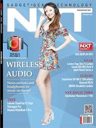 scientificmagazines NXT-Magazine-November-2020 NXT Magazine - November 2020 Technics and Technology  NXT Magazine