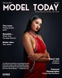 Model Today - February 2021
