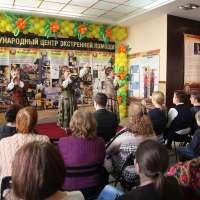 Русские народные песни на открытии центра помощи Уральского тура Доброй воли в Оренбурге