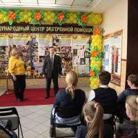 Выступление представитель Аварийно-спасательной службы в г. Оренбурге, Уральский тур Доброй воли