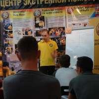 Семинары в центре помощи тура Доброй воли, Оренбург