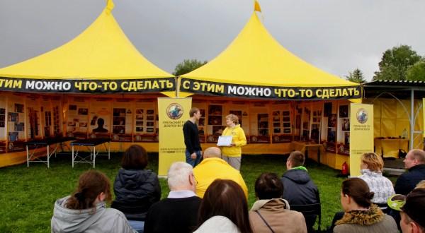Желтые шатры тура