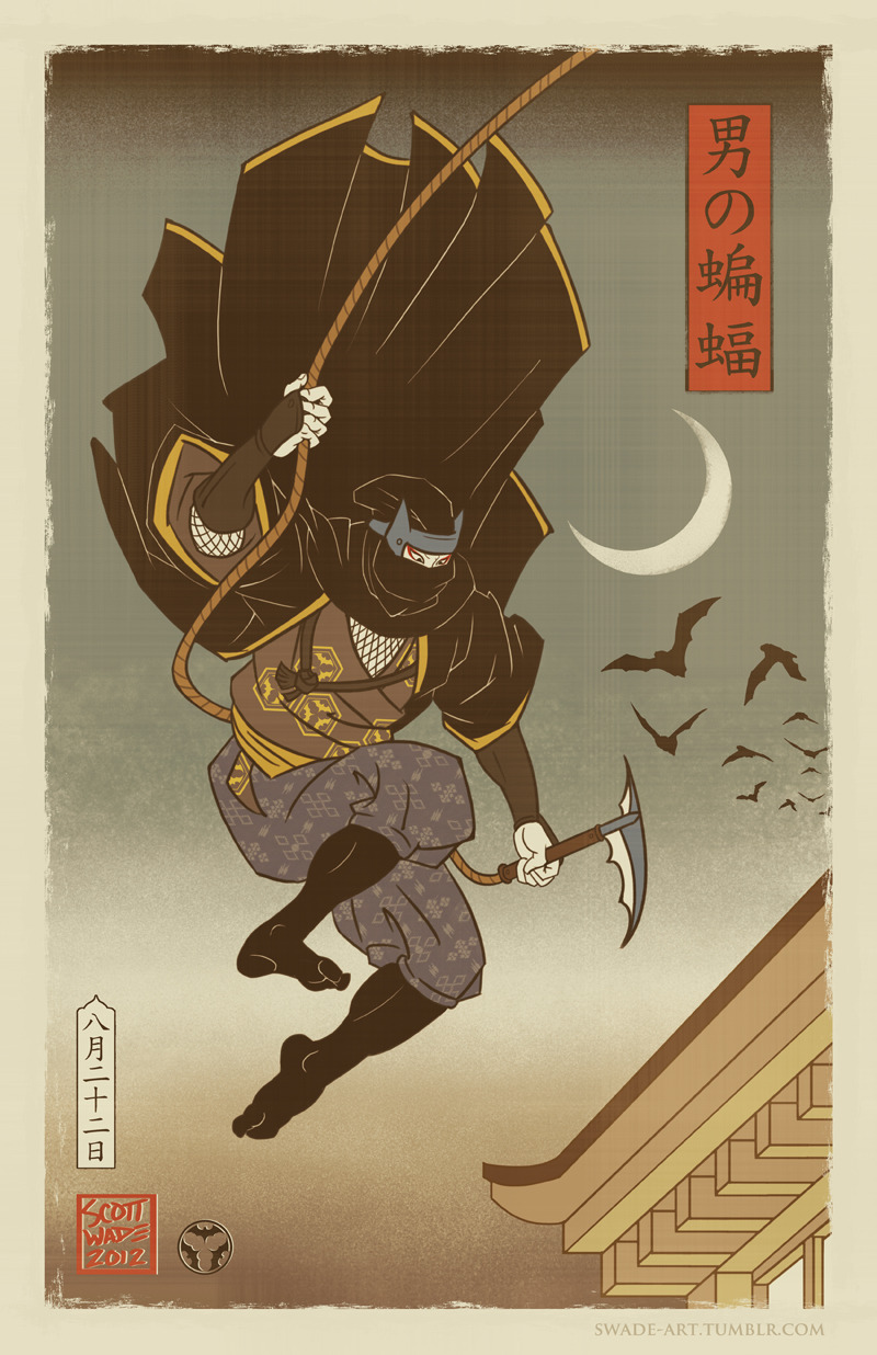 Sengoku Batman - The Batman
