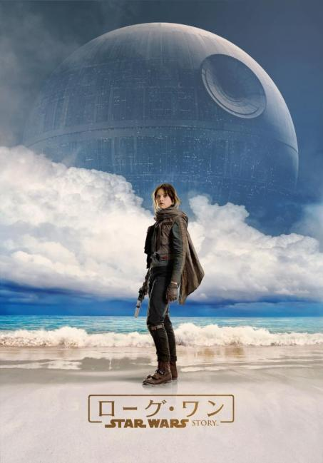 rogue-one-japan-poster