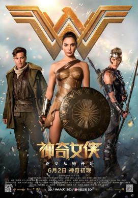 wonder-woman-international-poster-clips