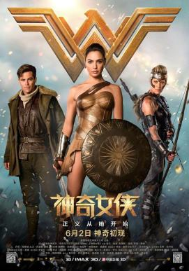 wonder-woman-international-poster-clips